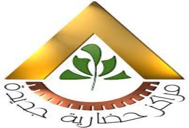 """إعلان هام: جهاز تنمية مدينة بني سويف الجديدة، بشرق النيل، يعلن عن حاجته لشغل وظائف """"سائقين ومحصلين"""" بنظام المكافأة"""