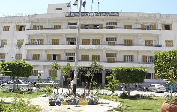 رئيس جامعة بنى سويف : موافقة القطاع الطبى بالأعلى للجامعات على شعبتين تراكيب الاسنان والأجهزة الطبية بكلية العلوم الطبية